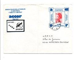 LETTRE PORTE-TIMBRE  DE DOLE JURA 1983 - Marcophilie (Lettres)
