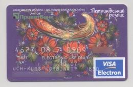 Credit Card Bankcard UKRAINE Bank PrivatBank Exp 10.2007 VISA Art Painting - Geldkarten (Ablauf Min. 10 Jahre)