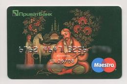 Credit Card Bankcard UKRAINE Bank PrivatBank Exp 06.2008 Maestro Art Painting - Geldkarten (Ablauf Min. 10 Jahre)