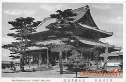 JAPON HIGASHIHONGANJI TEMPLE NAGOYA - Non Classés