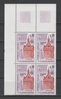 FRANCE / 1973 / Y&T N° 1763 ** : Toulouse X 4 En Bloc - Gomme D'origine Intacte - Neufs
