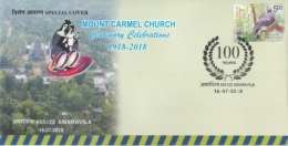 India  2018  Churches  Mount Carmel Church  Amarvila  Special Cover   #  14985    D Inde - Churches & Cathedrals
