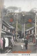 JAPON SENGENSAKA AT YOKOHAMA - Non Classés