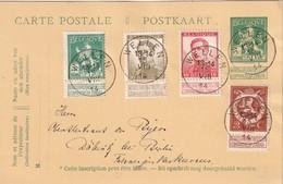 BELGIQUE 1914 ENTIER POSTAL CARTE DE WELLEN - Entiers Postaux