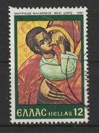 MiNr. 1471 Griechenland. Kampagne Für Das Stillen.  Maria Mit Kind (Byzantinische Ikone) - Griechenland