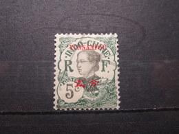 VEND BEAU TIMBRE DE YUNNANFOU N° 36 , X !!! - Unused Stamps