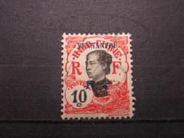 VEND BEAU TIMBRE DE YUNNANFOU N° 37 , X !!! - Yunnanfou (1903-1922)