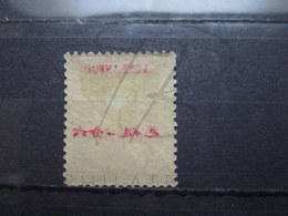VEND BEAU TIMBRE DE YUNNANFOU N° 35 , SURCHARGE RECTO-VERSO , X !!! - Yunnanfou (1903-1922)