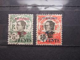 VEND BEAUX TIMBRES DE YUNNANFOU N° 53 + 54 !!! - Yunnanfou (1903-1922)