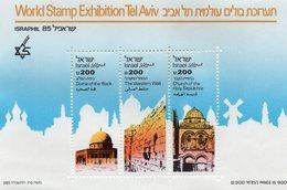 ISRAEL BLOC N° 29 1985 NEUF MNH SUPERBE EXIBITION TEL AVIV - Blocs-feuillets