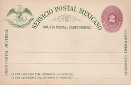 MEXIQUE ENTIER POSTAL CARTE - Mexique