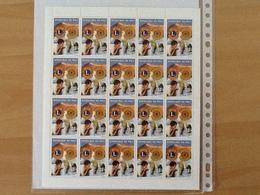 Mi. 1341 ** MNH Complete Sheet - Mali (1959-...)