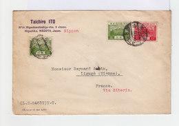 Sur Enveloppe Deux Timbres Mont Fuji 2 S. Vert Et Un Porte Yomei 6 S. Rose Oblitérés 1934. (656) - 1926-89 Empereur Hirohito (Ere Showa)