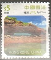Hong Kong 2014 HK 2014 Ap Chau Fu - Oblitérés