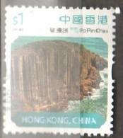 Hong Kong 2014 HK 2014 Po Pin Chau  Fu - Oblitérés
