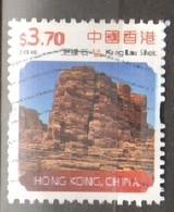 Hong Kong HK 2014 Kang Lau Shek  Fu - Oblitérés