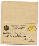 Montenegro / 1892 / Postkarte Mit Antwortteil Mi. P 10 O (17325) - Montenegro