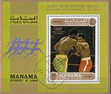 Manama 1971 Bf. 131A  Sport Pugilato Olympic Boxing 1960-1964 CTO Joe Frazier Muhammad Ali Perf. - Estate 1976: Montreal