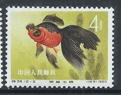 1960 CHINA GOLDFISH 4c (12-2) OG MINT NO HINGE Mi Cv €60 - Ongebruikt