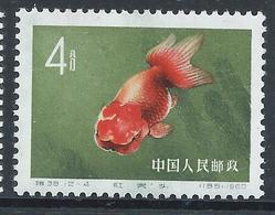 1960 CHINA GOLDFISH 4c (12-4) OG MINT NO HINGE Mi Cv €60 - Ongebruikt