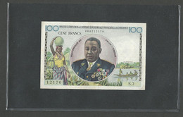 FRENCH EQUATORIAL AFRICA 100 FRANCS ND (1957) P-32 VF++ - Cameroun