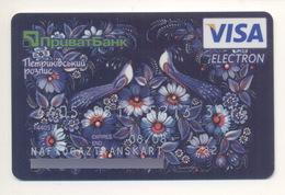 Credit Card Bankcard UKRAINE Bank PrivatBank Exp 08.2008 VISA Art Painting - Geldkarten (Ablauf Min. 10 Jahre)