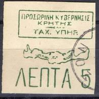 CRÊTE - GRECE ! Timbre De La POSTE Des INSURGES De 1905 N°7 - Crète