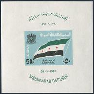 Syria C253,MNH.Michel Bl.48. Establishment Of Syrian Arab Republic,1961.Flag. - Stamps