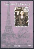 Guinée 1999 Nobel Hideki YUKAWA  MNH - Premio Nobel