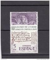 España Nº 2428 - 1971-80 Nuevos & Fijasellos