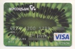 Credit Card Bankcard UKRAINE Bank UKRSOTSBANK Exp 03.2008 VISA - Geldkarten (Ablauf Min. 10 Jahre)