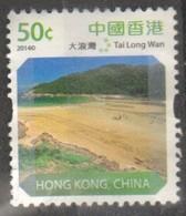 Hong Kong HK 2014 Tai Long Wan  Fu - Oblitérés