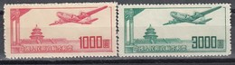 CHINA 1951 - MiNr: 95 + 96 - Ungebraucht