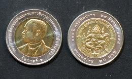 Thailand Coin 10 Baht Bi Metal 2012 100th Ann Fine Arts Department Ganesh #58 UNC - Thailand