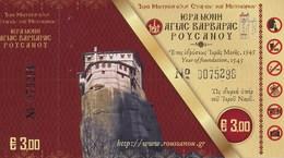 Griechenland 2018 Eintrittskarte Meteora-Kloster Roussanou UNESCO-Welterbe - Eintrittskarten