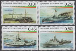 BULGARIE - Bateaux 2004 - Nuevos