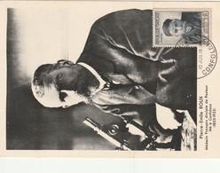 France Carte Pierre Emile  Roux 10 Juilet 1954 N°993 - Cartoline Maximum