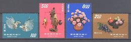 Formose: Yvert N° 941/944** - 1945-... République De Chine