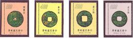 Formose: Yvert N° 1015/1018**; Anciennes Monnaies - 1945-... République De Chine