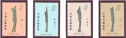 Formose: Yvert N° 1158/1161**; Anciennes Monnaies - 1945-... République De Chine