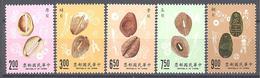 Formose: Yvert N° 1873/1878**; Anciennes Monnaies - 1945-... République De Chine