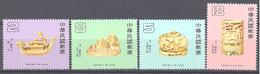 Formose: Yvert N° 1566/1569**; Ivoires Scultés - 1945-... République De Chine