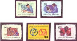 Formose: Yvert N° 2065/2068 2132**; Enseignement Technique - 1945-... République De Chine