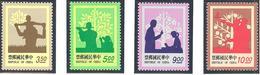 Formose: Yvert N° 2069/2072**; Parents; Enfants - 1945-... République De Chine