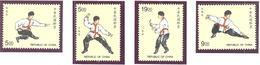 Formose: Yvert N° 2326/2329**;  Arts Martiaux - 1945-... République De Chine
