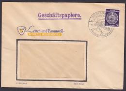 Wehrsdorf über Neukirch (Laussitz) Kurort Auf DDR-Dienstpostbrief 27.10.59, Abb. Schwimmbad Mit Nebengebäuden - [6] Democratic Republic