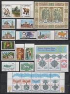 UKRAINE 1997 Complete Year Set / Vollständiger Jahressatz / L'ensemble Année Complète: 66 Stamps + 3 S/sheet **/MNH - Ukraine