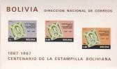 Bolivia Hb Michel 24 Y 25 - Bolivia