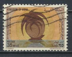 °°° LIBIA LIBYA - YT 343 - 1969 °°° - Libye