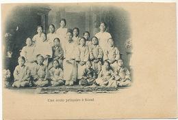 Seoul Ecole Primaire  Undivided Back Empire De Corée - Korea (Zuid)